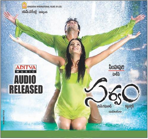 Nuvvu Naaku Nachav Mp3 Songs Free Download 2001 Telugu