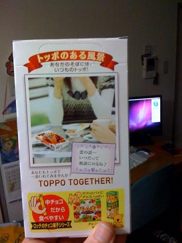Mikado - toppo II