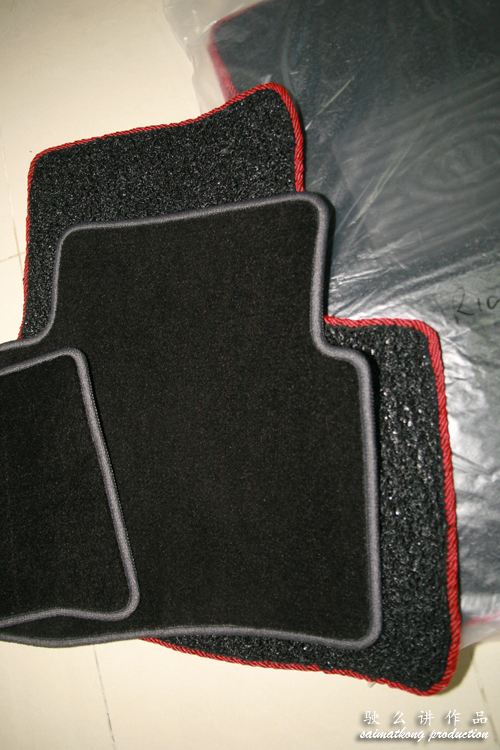 Back side mat