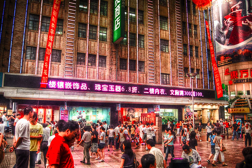 Shang Hai Street 06 / HDR
