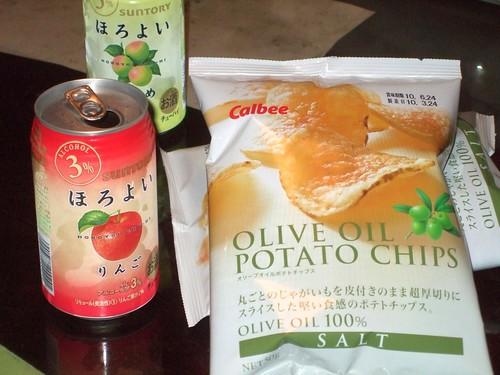 OLIVE OIL POTATO CHIPS