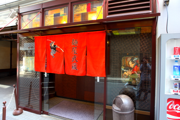 粉紅東京655