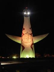 太陽の塔2 20100410