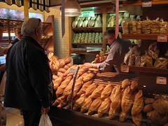 Bread Shop - Ortaköy, Istanbul, Turkey