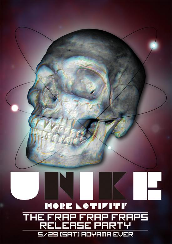 hied-UNIKE2_omote_kansei_out