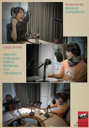 SBS Power FM