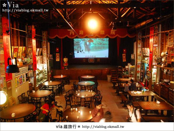 【內灣老街】內灣戲院+橫山采風館,探索內灣的懷舊風華12