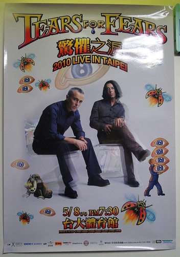 Tears For Fears at NTU Stadium, Taipei, Taiwan 5/8/2010