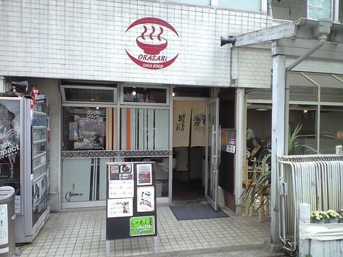 CA392130001.JPG