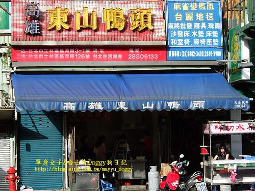 2010-04-30-043東山鴨頭