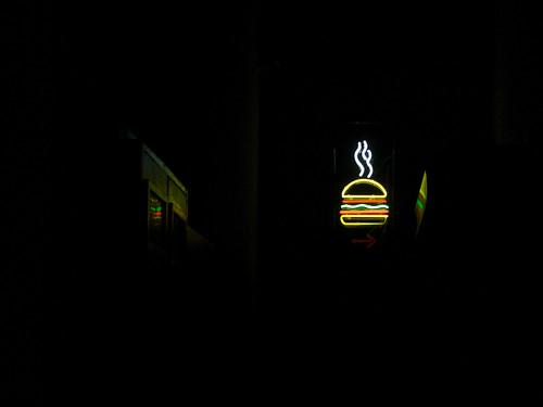 Burger Joint @ Parker Le Meridien
