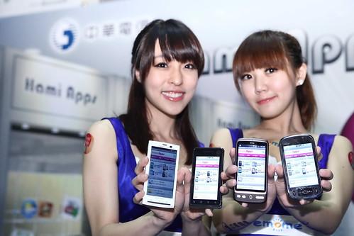 中華電信Hami Apps上市(中華電信提供)