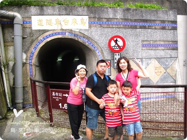 烏來台車31-2010.05.16