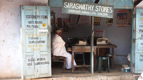 saraswahty stores
