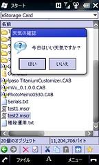 MortScript test2.mscr 1