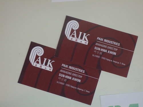 Paik Industries business cards