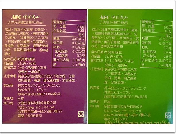 AFC宇勝淺山 (2)