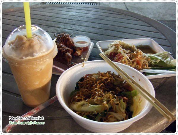 Suan-Lum 晚餐