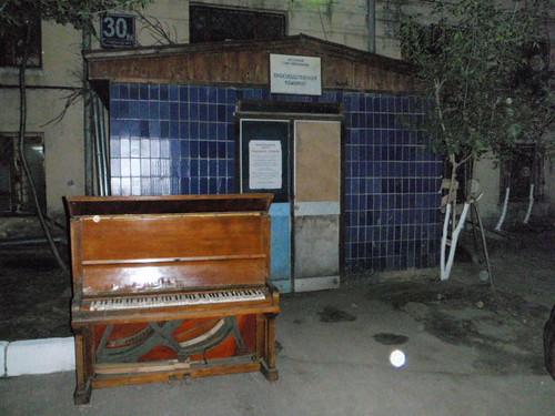 piano service near Kremlin