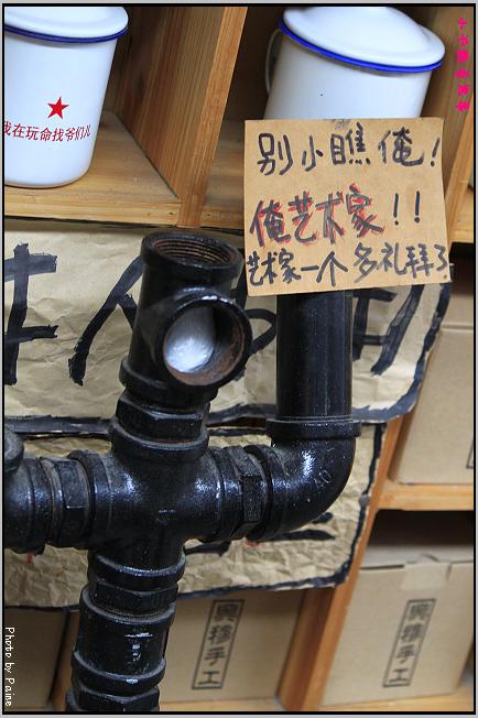 上海朱家角古鎮