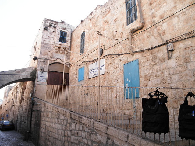 Station 1 Via Dolorosa Jerusalem