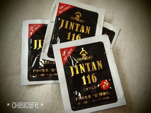 仁丹 jintan116