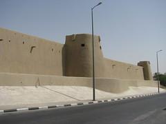 Qasr Sahoud