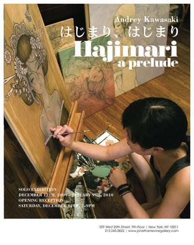 Audrey Kawasaki Hajimari Show