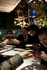 GlassFish 懇親会 二次会, 347 Café, 渋谷