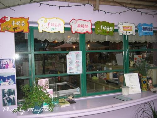 2009 12 20_42宜農牧場.JPG