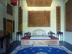 Forbidden City Scholars Apartment
