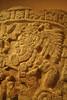Carving at Museo Arqueologico de C…