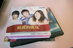 Last Friends (2008)