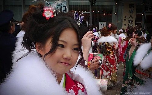 Japan Coming of Age Day