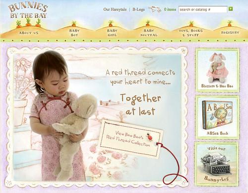 Screen shot 2010-01-11 at 11.05.20 PM