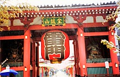 Japanese Lantern and Gate to a Shrine and Temple in Tokyo Japan (mbell1975) Tags: winter snow japan temple japanese tokyo gate shrine culture gateway portal lantern tor torii wintery