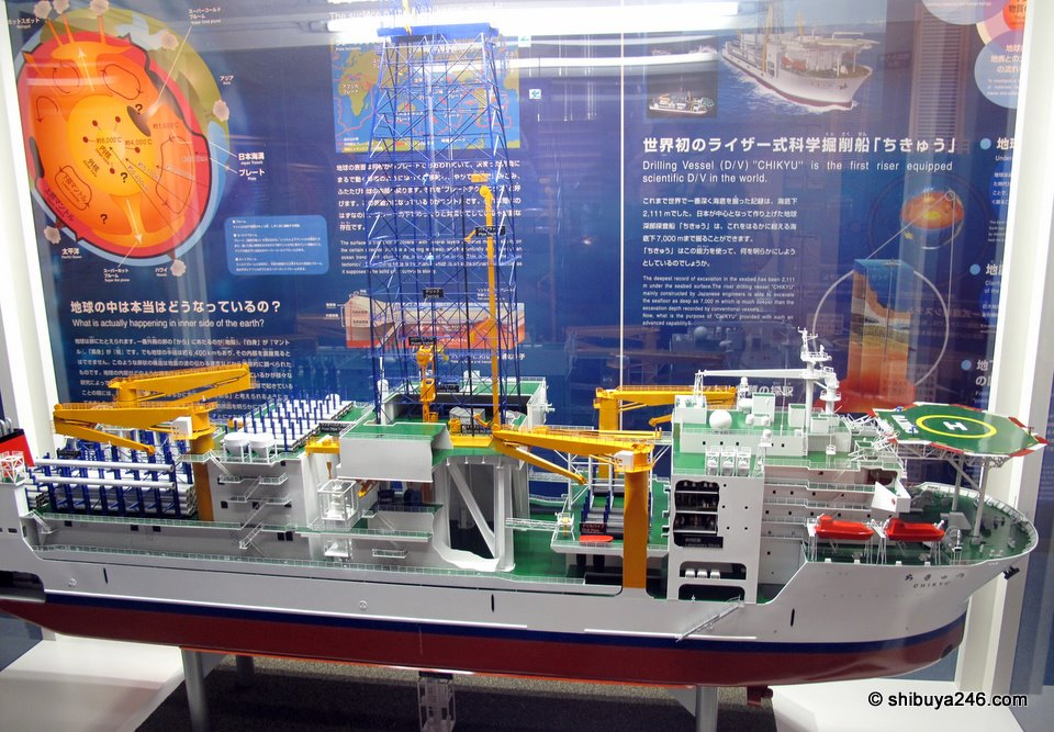 Drilling Vessels are also part of the work Mitsubishi is involved in.