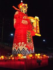 Hong bao River Festival-1