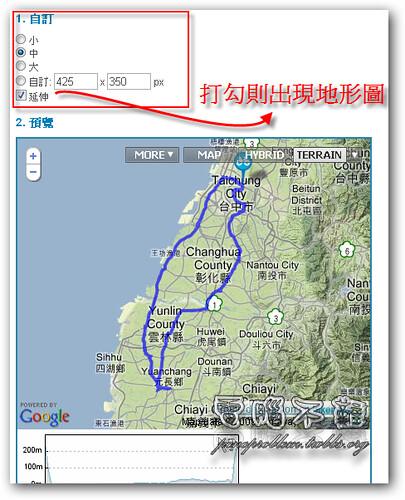 bikemap-31