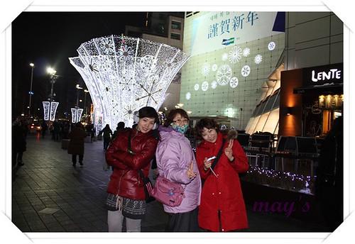 韓國之旅 084