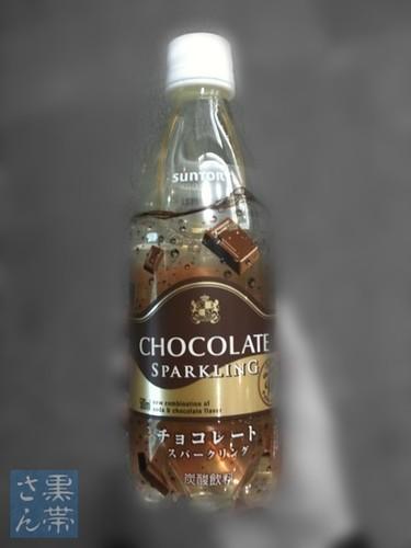 チョコレートスパークリング。炭酸ココアとでもいうのか⁈500ml飲むのはきつい。が、明日も飲んでみよう。