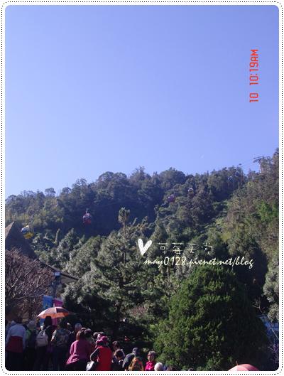 2010.01.10-106九族+日月潭纜車