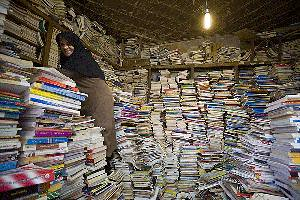 Telegraph book piles