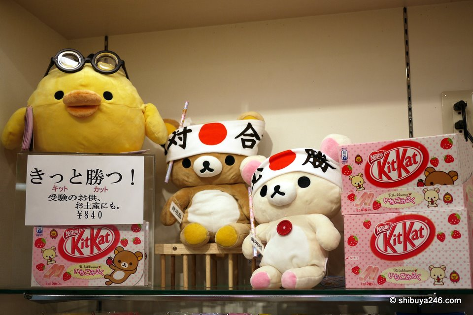 "Kit Kats for Rilakkuma. The Japanese sign is a nice play in words saying ""sure to win きっと勝つ kitto katsu. The head bands are traditional with the juken benkyo, entrance exam, study time, and the kit kats might just help students study harder and win!"