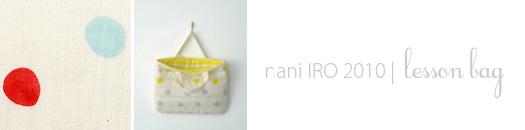 nani_IRO-3