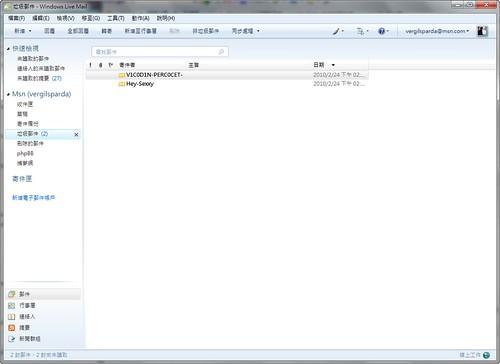 windows-7_features-2_-15
