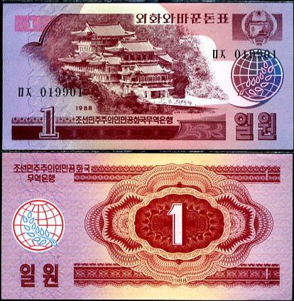 Severná Kórea - NORTH KOREA 1 WON 1988 P35