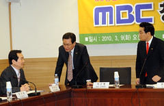 'MBC '  (minjoodang) Tags: mbc