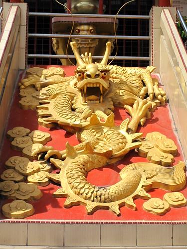 IMG_7388  Dragon, 龙图