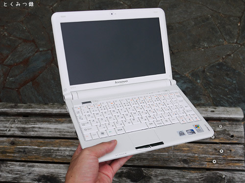 Lenovoのネットブック「IdeaPad S10-2」をお借りしました。